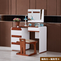 实木家具 现代简约白色梳妆台梳妆凳组合 水曲柳化妆台梳妆桌 梳妆台+梳妆凳B 组装