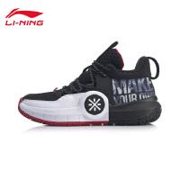 李宁篮球鞋男鞋韦德系列2019新款ALL DAY 4减震回弹男士透气中帮运动鞋ABPP025