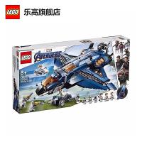 【当当自营】LEGO乐高积木超级英雄系列76126 漫威8岁+复仇者联盟昆式战斗机(决战版)