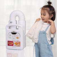 日本IRIS爱丽思衣服被子烘干机家用小型速干衣机暖被机烘被机除螨