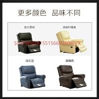 头等太空舱沙发头层油蜡皮美式轻奢客厅单人欧式电动功能沙发躺椅 单人