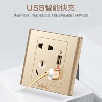 国际电工家用usb插座双口2.1A快充带开关墙壁5五孔带充电86型暗装