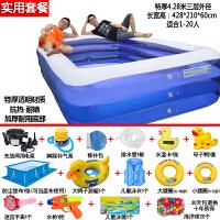 充气游泳池 儿童 超大号家用婴儿童充气游泳池加厚小孩海洋球池家庭大型戏水池