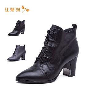 【专柜正品】红蜻蜓尖头系带粗高跟纯色简约百搭女靴子