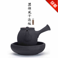 思故轩 粗陶侧把壶泡茶器仿古黑陶泥普洱台湾功夫茶具茶壶陶瓷壶承CMZ1697