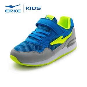 【全场!每满100减50】鸿星尔克童鞋儿童运动鞋男童鞋女童鞋儿童鞋男童运动鞋儿童舒适网面跑步鞋学生中大童