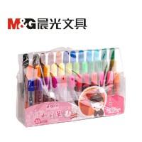 晨光文具 水彩笔 36色 可水洗水彩笔ACP90160 安全无毒 方便携带