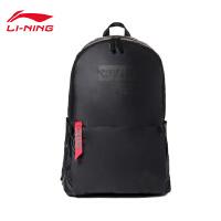 李宁双肩包男士女士新款运动生活系列背包书包学生运动包ABSN434