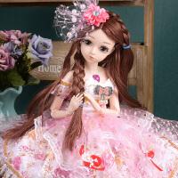 芭比套装仿真洋娃娃可换装女孩公主单个玩具礼物大号礼盒布