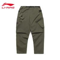 李宁星球大战联名系列休闲裤男士2020新款冬季宽松平口运动长裤