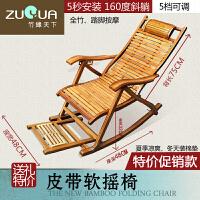 躺椅折叠午休摇椅家用竹椅靠椅懒人老人现代实木椅子靠背椅睡椅 皮带摇椅 无
