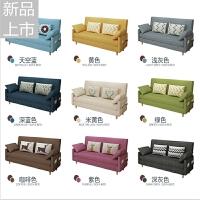 北欧折叠沙发床客厅两用1.8米双人小户型实木多功能1.5米乳胶沙发定制 1.0*1.97 乳胶款 颜色备注 1.0加扶