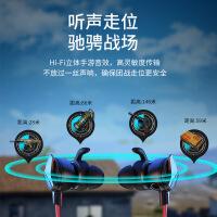线控带唛手机游戏耳机 3.5mm接口弯头双麦克风立体声吃鸡耳机