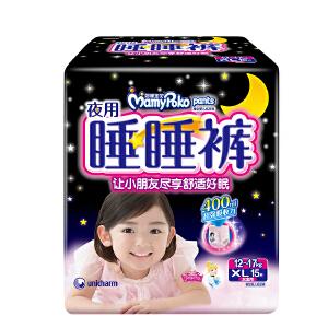 [当当自营]妈咪宝贝 夜用睡睡裤 小内裤(裤型)拉拉裤 女XL15片(适合12-17kg)