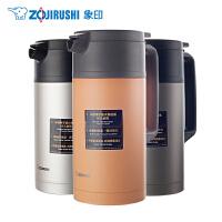 日本象印进口保温壶家用SH-JAE15 热水壶办公不锈钢保温瓶 1500ml