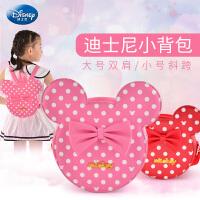 迪士尼幼儿园儿童书包1-3岁宝宝小背包米奇女童背包3-6岁可爱潮