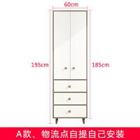 北欧衣柜两门组装衣柜 简约现代卧室板式2门柜子小户型衣橱 2门