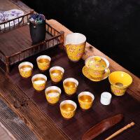 银茶具 珐琅彩鎏银茶具套装999纯银手工家用办公景德镇功夫茶杯