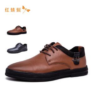 【专柜正品】红蜻蜓圆头系带时尚休闲低跟舒适男皮鞋