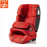 【当当自营】【支持礼品卡】好孩子CS612安全座椅汽车用9个月-12岁车载安全坐椅 isofix接口 CS612-M2