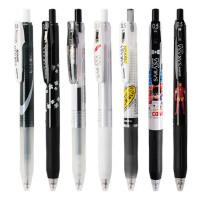 日本ZEBRA斑马中性笔JJ15限定款学生用0.5考试黑色按动签字水笔SARASA复古速干格子组合套装笔官方旗舰店官网