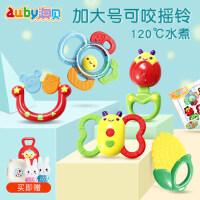 澳贝婴儿玩具手摇铃铛牙胶宝宝3-6-12个月新生幼儿益智0-1岁女孩