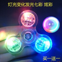 指尖陀螺发光玩具儿童男孩女孩带灯七彩夜光手指上转指间螺旋成人