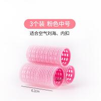 卷发筒空气刘海固定神器懒人卷发器睡觉定型女塑料夹发卷筒编刘海
