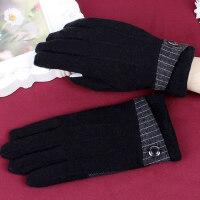 保暖加厚加绒商务男士手套开车款触摸屏羊毛手套男冬