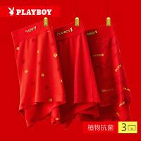 PLAYBOY/花花公子男士内裤40S莫代尔无痕抗菌本命年大红平角裤【3条装】