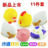 宝宝洗澡玩具 11件套小动物发声搪胶软胶儿童沐浴戏水玩具