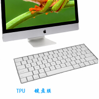 膜大师 iMac一体机键盘膜 苹果台式电脑Magic Keyboard新款键盘防尘膜 透明 magic keyboard二代新款键盘膜