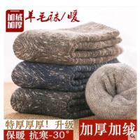 男士加绒保暖袜子加厚毛圈羊毛袜男毛巾羊毛绒松口袜棉袜中筒