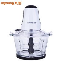 九阳(Joyoung) 绞肉机JYS-A900多功能家用电动料理机搅拌碎肉绞肉馅碎冰家用料理机 透明玻璃杯体 大容量绞