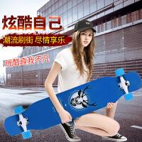 四轮滑板长板 初学者 刷街舞板 双翘板专业公路滑板代步跳舞板女生男生滑板车