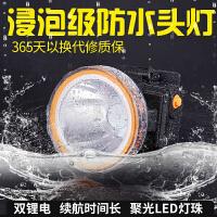 150W超亮可充电强光头灯户外头戴式防水手电筒锂电高亮探照灯