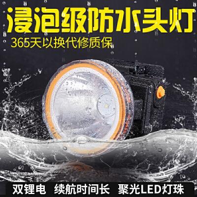 150W超亮可充电强光头灯户外头戴式防水手电筒锂电高亮探照灯 品质保证 售后无忧 支持货到付款