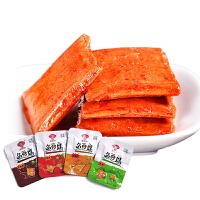 【湖北特产】宜昌特产 老巴王 散装鱼豆腐250克 独立小袋装 休闲零食办公室户外小吃