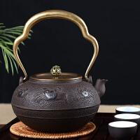日本铸铁茶壶电陶炉泡茶煮水壶功夫茶具铸铁泡茶烧水壶煮茶器电陶炉茶炉功夫茶具套装煮茶老铁壶