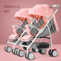 双胞胎婴儿推车可坐躺可拆分超轻便携折叠宝宝婴儿手推车