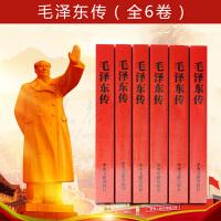 2018新版6本 毛 泽东传(全套六卷)1893-1976年 金冲及 毛 主席传记领袖著作毛 泽东选集文集伟人自传书籍