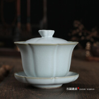 大号汝窑月白三才盖碗茶杯200毫升龙泉青瓷花瓣开片带盖陶瓷茶碗