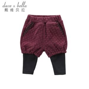 davebella戴维贝拉秋冬加厚裤子宝宝长裤假2件DB5599