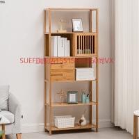 楠竹简易书架多层落地实木收纳置物架自由组合带抽屉创意中式书柜