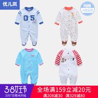初生婴儿连体衣春秋季纯棉男女宝宝哈衣6-12个月新生儿睡衣服春装