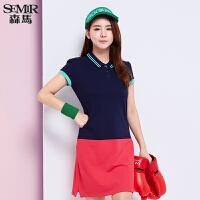 森马连衣裙 夏装 女士短袖撞色拼接Polo裙直筒裙子韩版潮