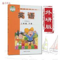 (6-708)用小学课本二年级下册英语书外研版一年级起点外语教研版二年级英语下册义务教育教科书学生教材2年级英语下册2