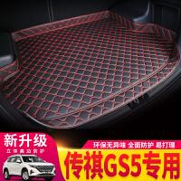 广汽传祺GS5后备箱垫全包围专用于广汽传祺GS5速博汽车尾箱垫子