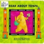 【预订】Bear about Town