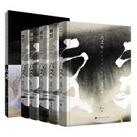 六爻1+2+3+4+5共5册+六爻COSPLAY集